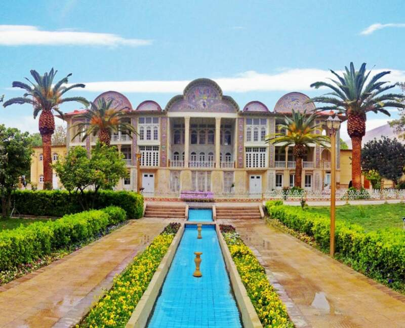 Persian Front Yard Garden Landscaping Ideas
